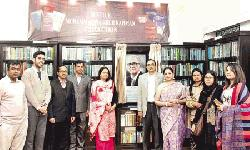 <Justice Md Habibur Rahman Collection Launched at the BILIA Library