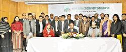 BDBL 5-day training course on 'SME Financing' begins