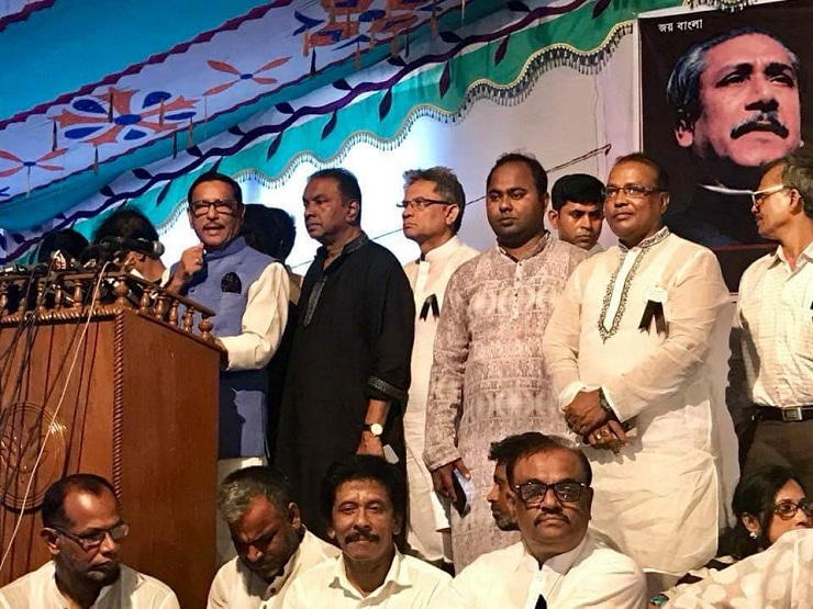 Speech of Fakhrul is tantamount to treason: Quader