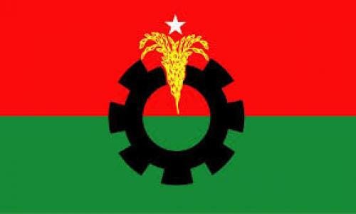 BNP gets permission for public meeting