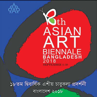 18th Asian Art Biennale starts tomorrow at Shilpakala Academy