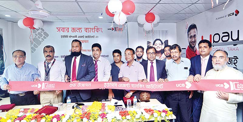 UCB Deputy Managing Director N Mustafa Tarek  inaugurating its 30th agent banking outlet as the chief guest at Gunagori Bazar of Bashkhali in Chattogram on Sunday.	photo: Bank