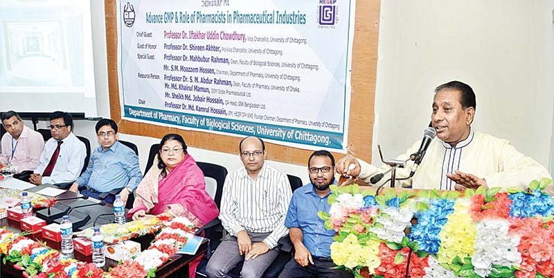 Pharmaceutical Department and HEQEP jointly organize a seminar at CU