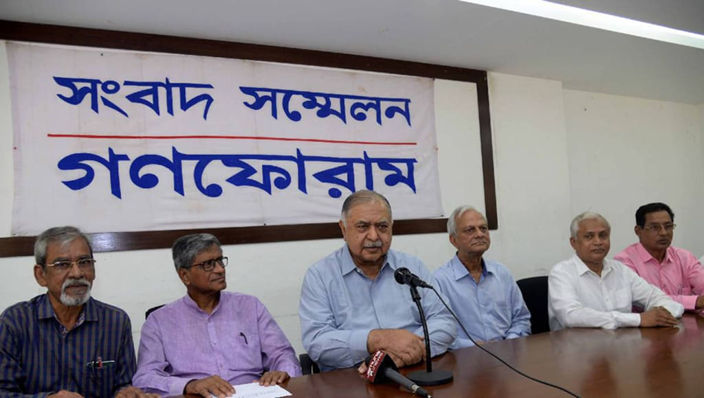 Kamal wants BNP without Jamaat for nat'l unity
