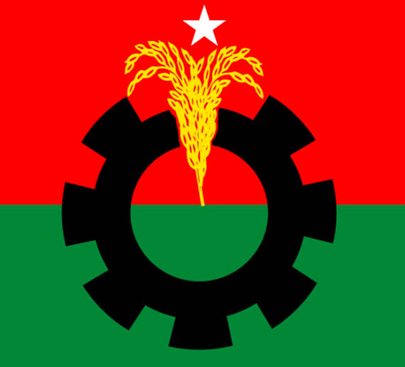 BNP to stage token hunger strike Wednesday