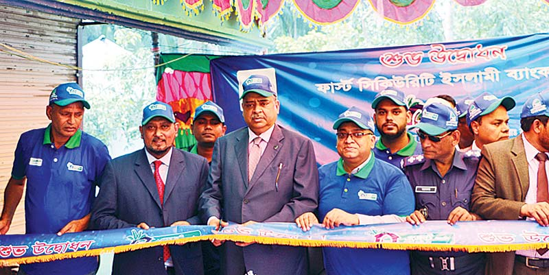 FSIBL MD inaugurating an agent banking outlet