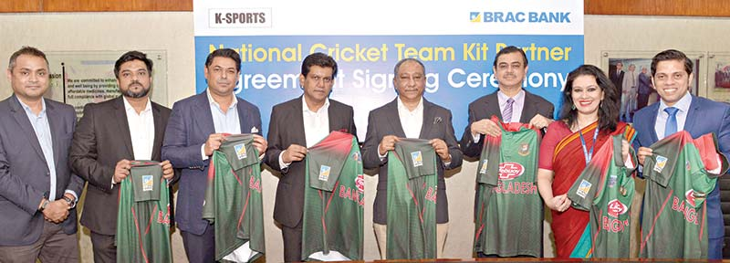 BRAC Bank becomes kit partner of National Cricket Team for two more years