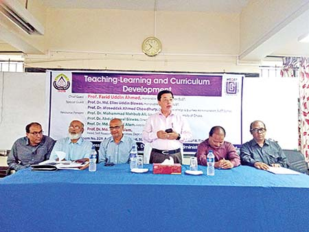 Business Administration Department of SUST organizes a workshop