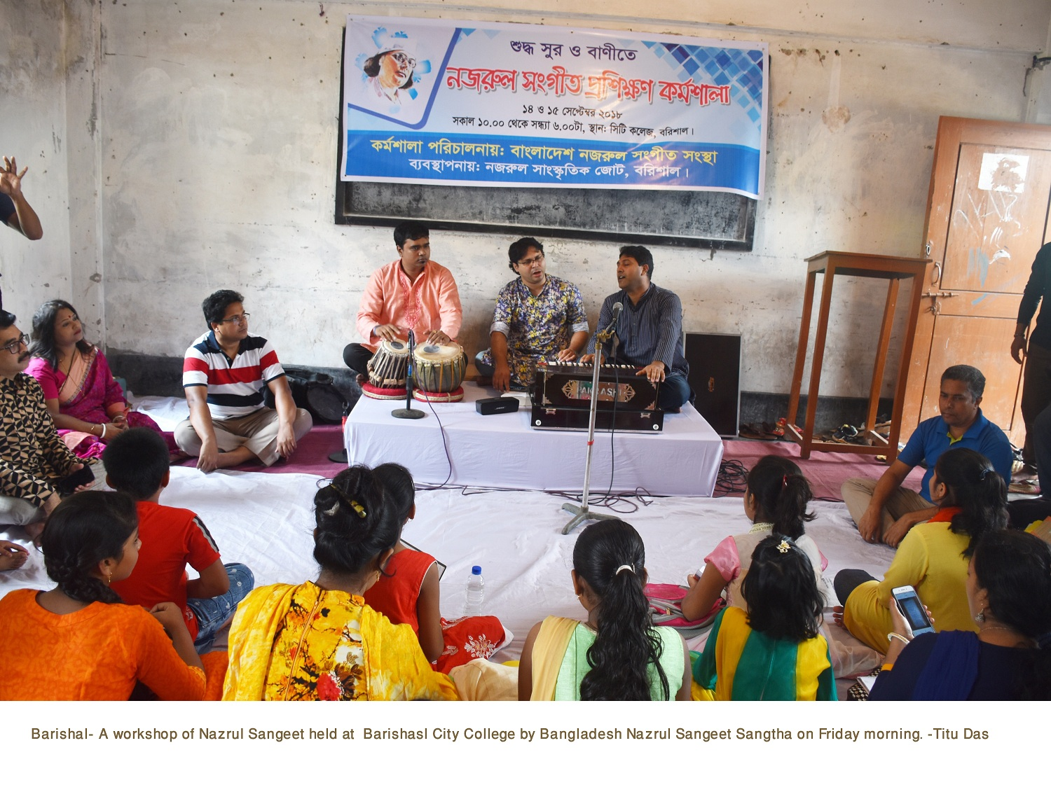 Two-day Nazrul Sangeet workshop begins at Barishal