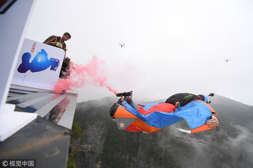 7th Wingsuit Flying Championship