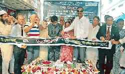 IBBL opens agent banking outlet in Narayanganj