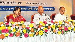 <Bangladeshi researchers discover cancer diagnosing blood test