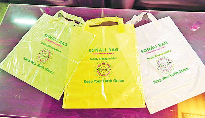 BJMC ties up with UK firm to make biodegradable Sonali Bag