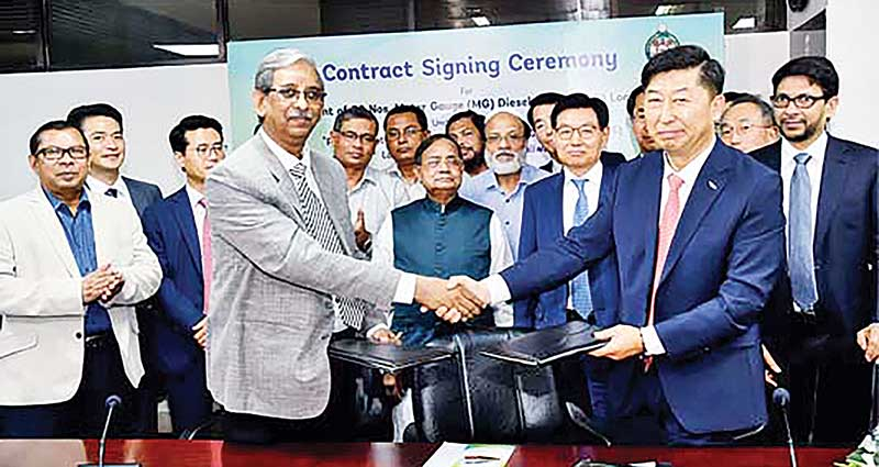 Railway to purchase 70 locomotives from Korea - Business