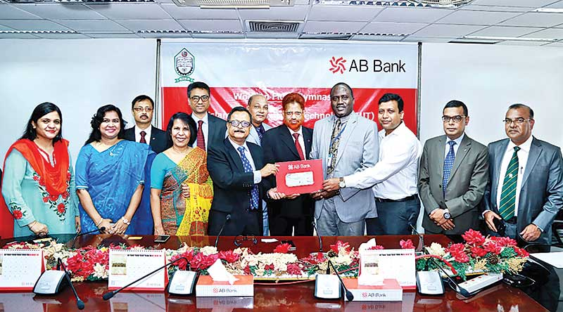 AB Bank DMD handing over a cheque to Islamic University of Technology
