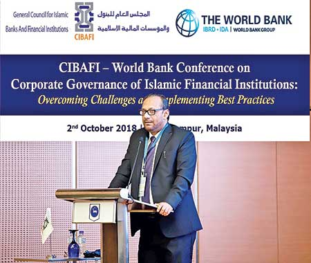IBBL Managing Director and CEO Md Mahbub ul Alam delivering his speech as session speaker at an international conference at Kuala Lumpur in Malaysia recently.photo: Bank