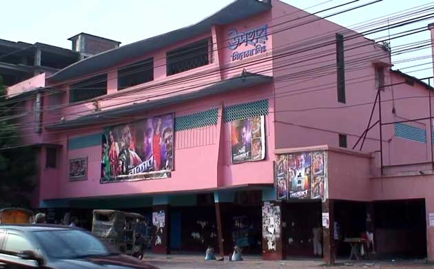 Last day of `Upahar' cinema hall
