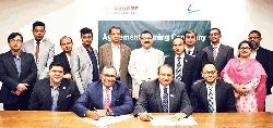 EBL card-holders, staff to get healthcare facilities at SHL