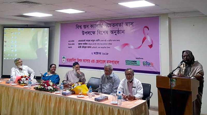 70 pc women fight breast cancer without treatment