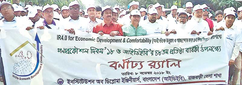 Rajbari District unit of Institution of Diploma Engineers, Bangladesh brought out a colourful rally in the town on Thursday to mark the Mass Engineering Day and 48th founding anniversary of the IDEB.  photo: Observer
