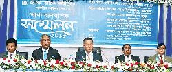 JBL holds managers' confce in Khulna