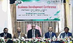 IBBL Noakhali Zone holds Business Dev confce for officers