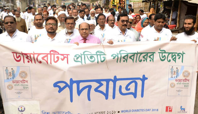 World Diabetes Day observed in Rajshahi