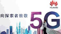<UK and Germany grow wary of Huawei's 5G