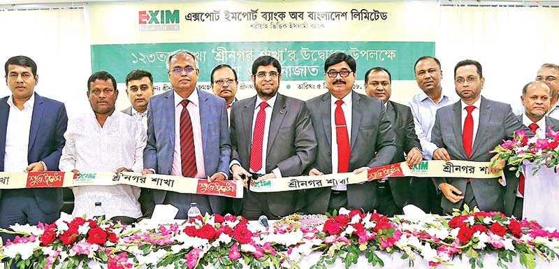 EXIM Bank Managing Director and CEO Dr Mohammed Haider Ali Miah inaugurating its 123rd branch as the chief guest at Sreenagar in Munshiganj on Wednesday.	photo: Bank
