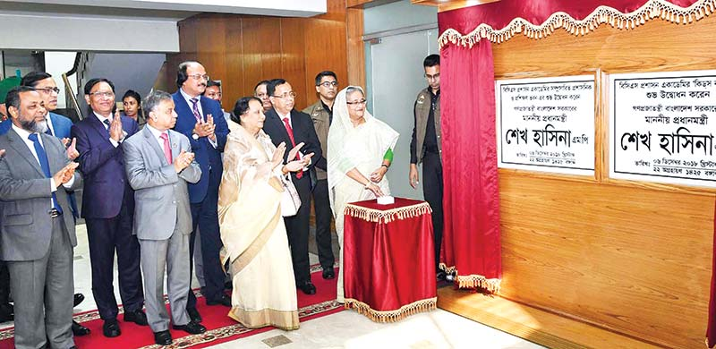 Prime Minister Sheikh Hasina inaugurating the newly constructed annex building of BCS (Administration) Academy and its kids corner at Shahbag in the capital on Thursday.photo : BSS