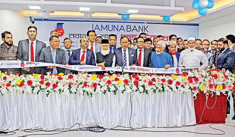 Chairman of Jamuna Bank Engineer AKM Mosharraf Hussain inaugurating its 129th branch as the chief guest at Nababpur in Dhaka recently.	photo: Bank
