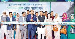 MBL opens 131st branch in Sirajganj