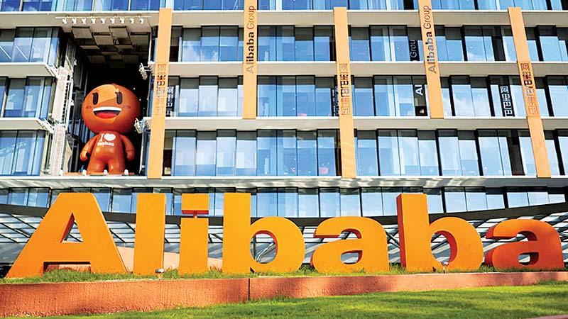 Alibaba acquires German big data startup