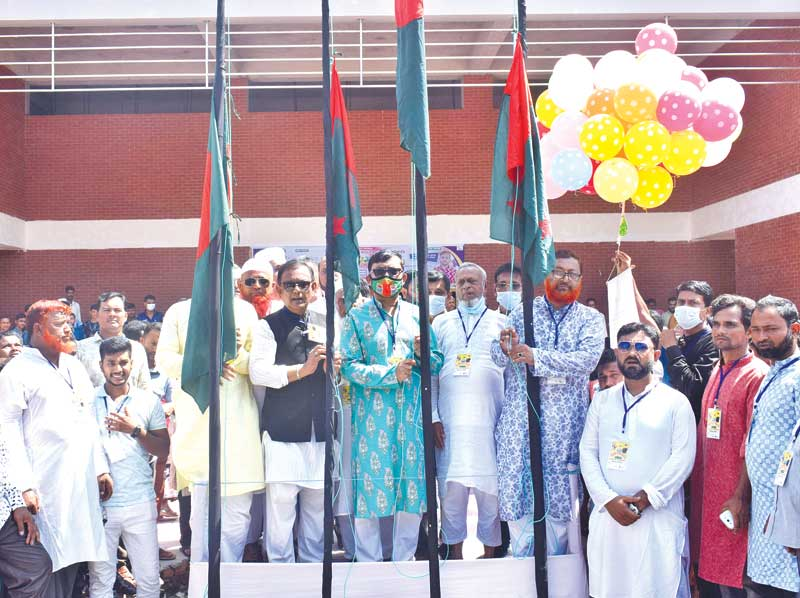 Nurunnabi Chowdhury Shawon, MP, as chief guest, inaugurating the triennial conference